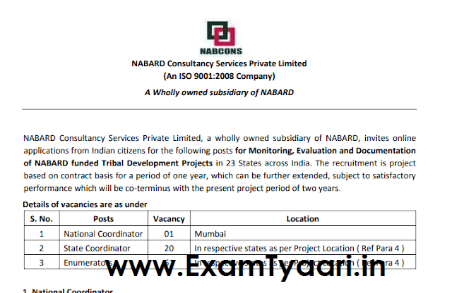 NABARD Recruitment 2017 [Download PDF] - APPLY NOW - Exam Tyaari