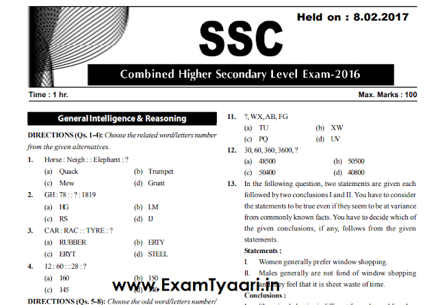 SSC CHSL Previous Year Solved Question Paper in PDF - Exam Tyaari