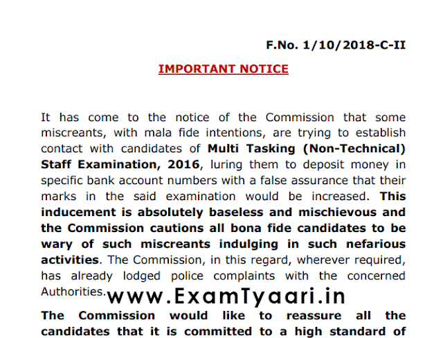 SSC MTS 2016 Exam Passing Scam Official Notice - Exam Tyaari