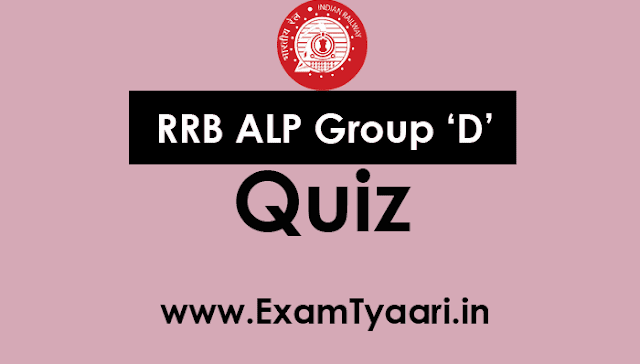 Important Science and General Knowledge GS Questions for RRB ALP Group 'D' Exam - PDF Download - Exam Tyaari