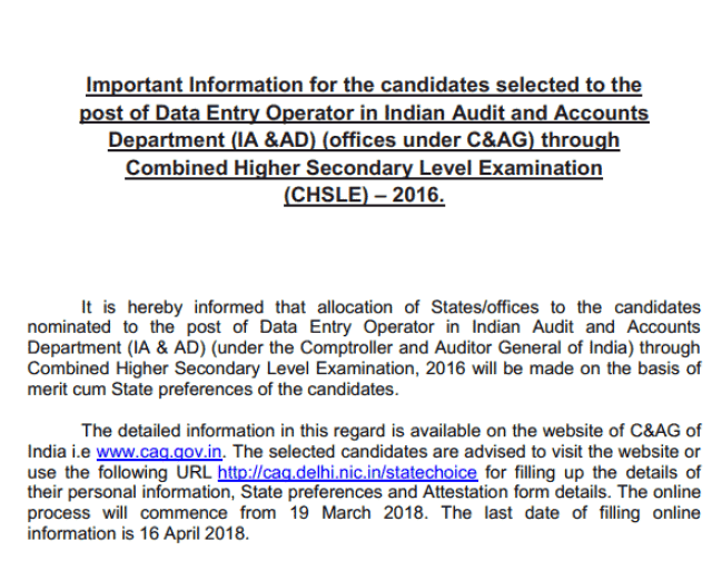 SSC CHSL 2016 State Allocation to the post of DEO [PDF] - Exam Tyaari