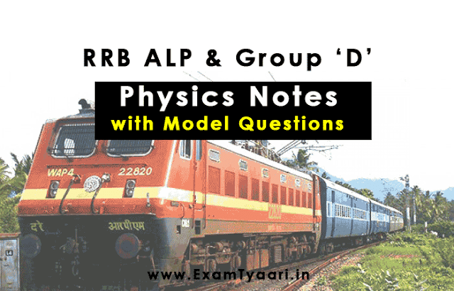 Free-Book: Physics Notes for RRB ALP Exam [PDF Download] - Exam Tyaari