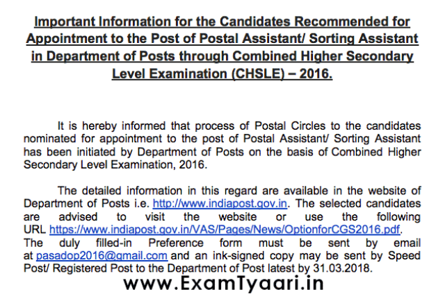 Official Notice: Appointment to PA/SA through SSC CHSL 2016 [PDF] - Exam Tyaari