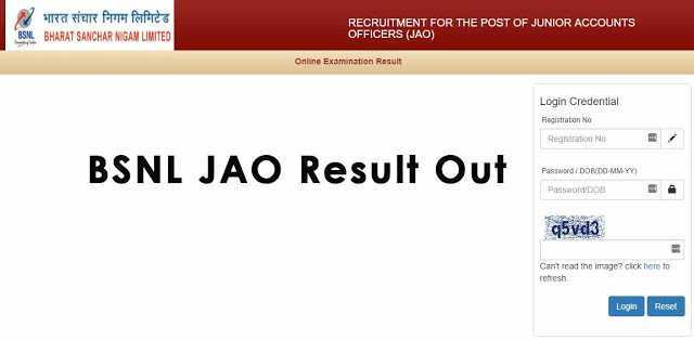 BSNL JAO Result Out- ANSWER Keys [PDF] - Exam Tyaari
