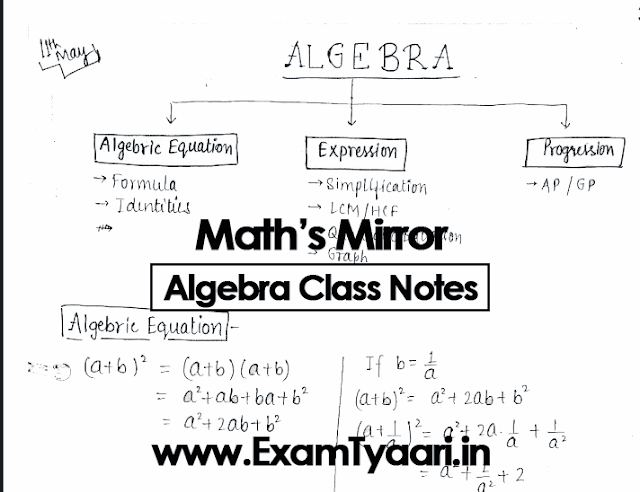 Free-Book eBook: Algebra Study Notes Shortcut Tricks by Math's Mirror [Download PDF] - Exam Tyaari