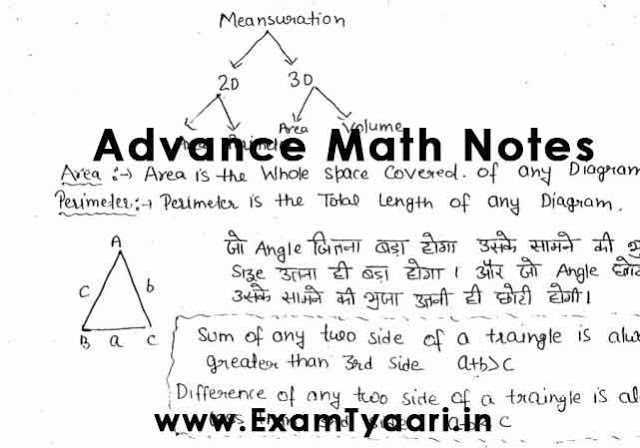 Advance Maths Handwritten Notes for SSC CGL, RRB ALP, Group D, SBI Clerk  [PDF Download] - Exam Tyaari