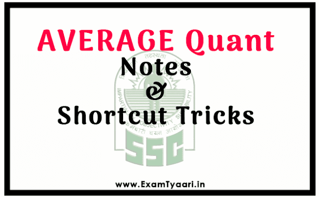 AVERAGE Notes & Shortcut Tricks SSC CGL 2018 [PDF Download] - Exam Tyaari