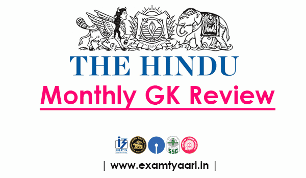 Download The Hindu GK Capsule of the Month in PDF