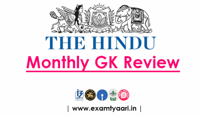 April 2018 : The Hindu GK Review of the Month [Download PDF] - Exam Tyaari