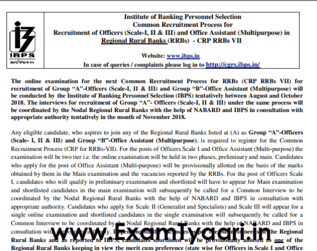 IBPS RRB VII Scale-1, 2 & 3 Official Notice Out [PDF Download] - Exam Tyaari