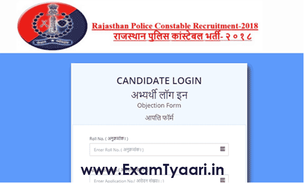 Rajasthan Police Constable Answer key - Exam Tyaari