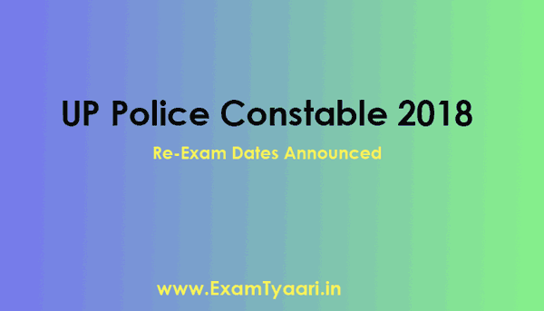 UP Police Constable 2018 - Exam Tyaari