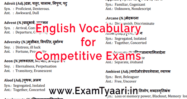 Shortcuts pdf english for competitive exams
