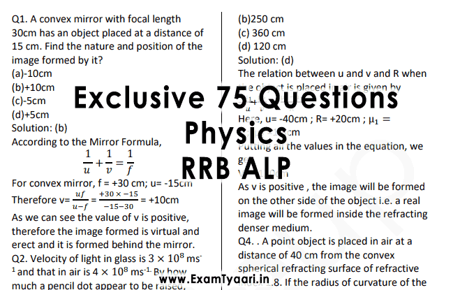 Download 75 Physics Questions PDF - Exam Tyaari