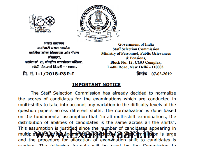 ssc-normalization - Dil Bhukkad