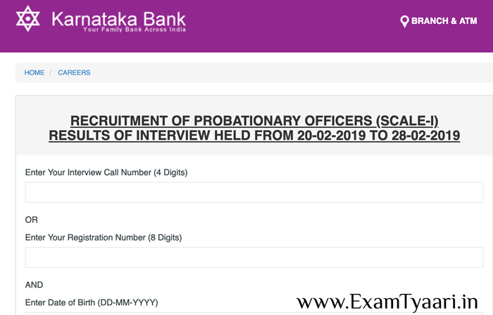 karnataka bank result - Exam Tyaari