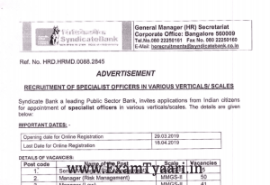 syndicate bank so recruitment 2019 PDF - Exam Tyaari