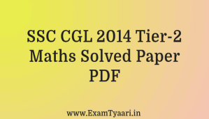 SSC CGL 2014 Tier-2 Solved Maths Paper PDF - Previous Year Paper