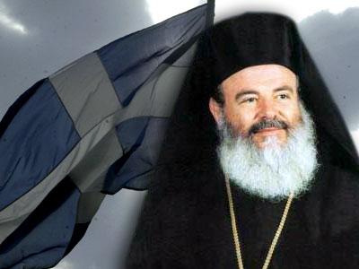 Αποτέλεσμα εικόνας για Για 1η φορά στο ΦΩΣ | Βαρυσήμαντο προφητικό μήνυμα του Αρ. Χριστόδουλου για το μέλλον του Ελληνισμού