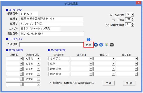 kyoyu04