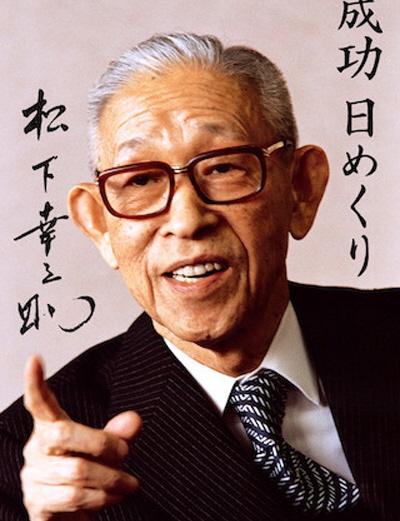 Konosuke-Matsushita