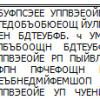 Outlook отображает сообщения в кодировке KOI-8
