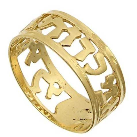 "Gold ring with the biblical words ""I am my Beloved's"""
