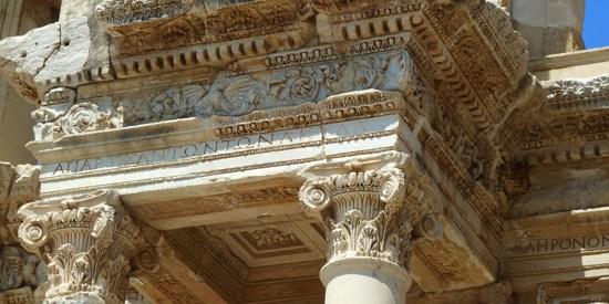 Efeso_3