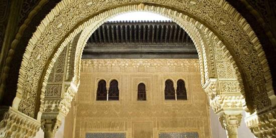 La_Alhambra_5