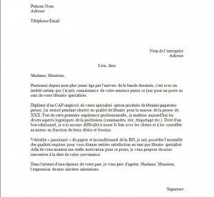exemple lettre de motivation h&m exemple de cv pour h&m   CV Anonyme exemple lettre de motivation h&m