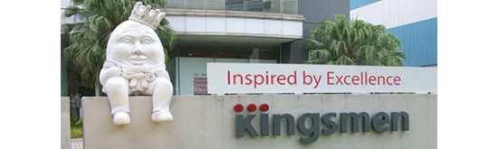 ECN-122014_ASSOC_Kingsmen-'Inspired-by-Excellence'