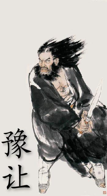 yurang2