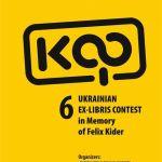 VI. Ukrainischer Exlibris-Wettbewerb zum Gedenken an Felix Kider