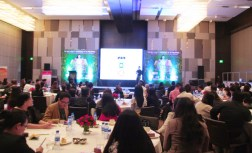 Ex-Link Events Loyalty Conference