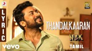 Thandalkaaran Song Lyrics - NGK