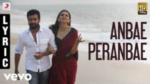 Anbae Peranbae Song Lyrics - NGK