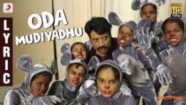 Oda Mudiyadhu Song Lyrics - Monster