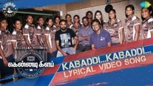 Kabaddi Kabaddi Song Lyrics - Kennedy Club