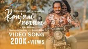 Konjam Neram Song Lyrics