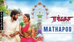 Mathapoo Song Lyrics - Ranga