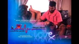 Unnale Naane Song Lyrics - DS Vishvakh