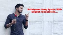 Sathiyama Song Lyrics With English Translation - Mugen Rao