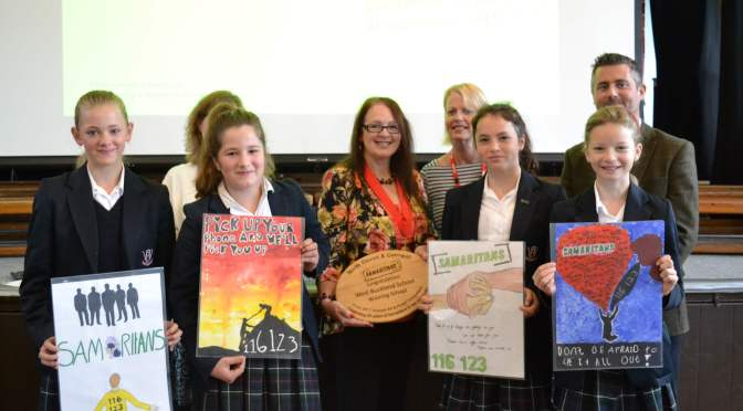 HARRIET'S SAMARITANS CHARITY POSTER WINS FIRST PRIZE