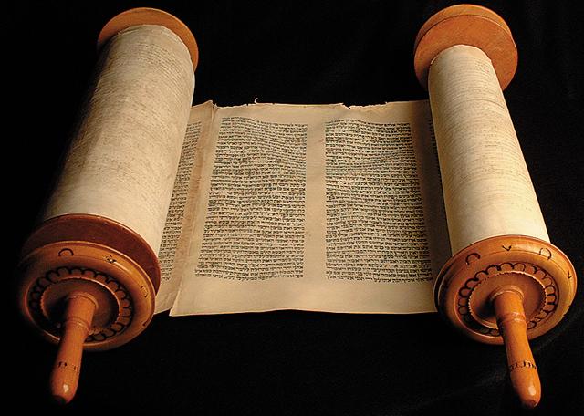 Biblical scroll