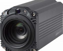Datavideo BC-80 HD Block Camera with 12x optical focus
