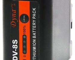 Dynacore DV-8S