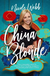 Book Cover: China Blonde