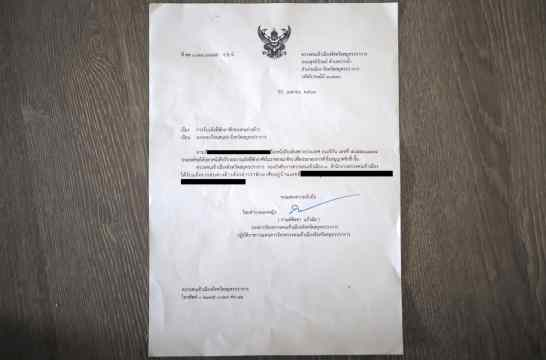 certificate of residence thailand
