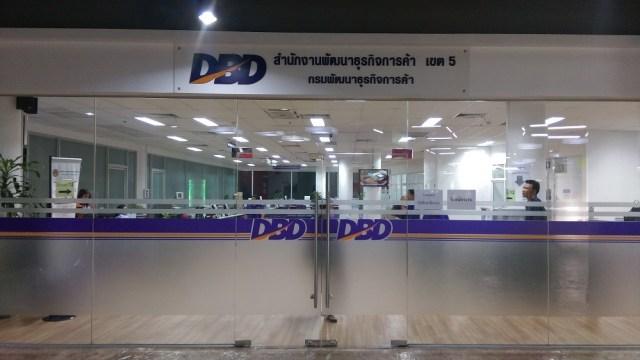 DBD in Thanya Park