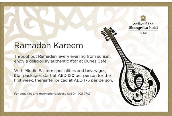 Ramadan Shangri La 2017